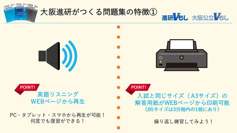 日程 2020 私立 高校 入試 大阪
