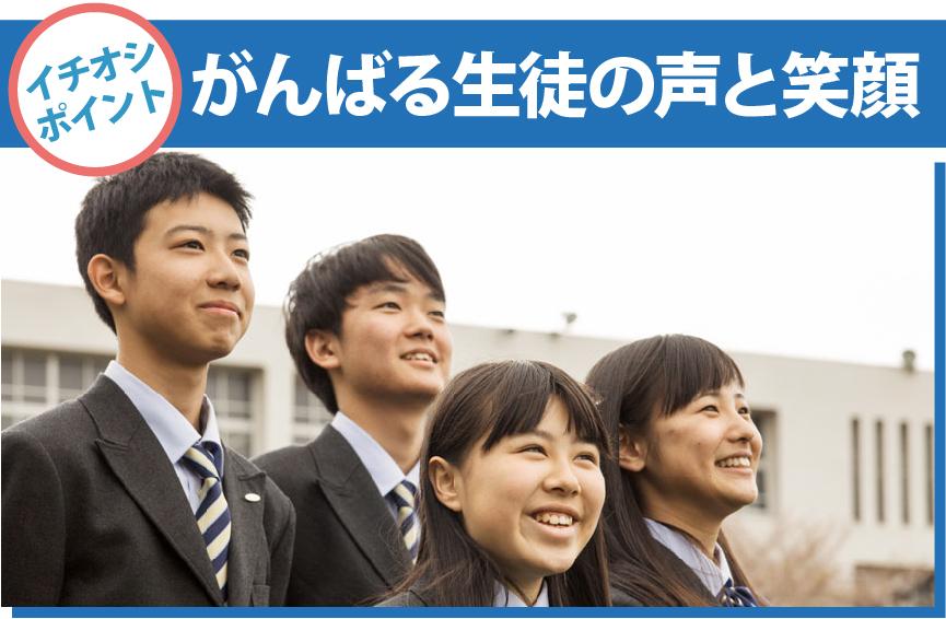 大阪 産業 大学 学費
