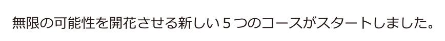 大阪信愛学院/コピー1