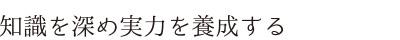 大阪信愛学院/2年タイトル
