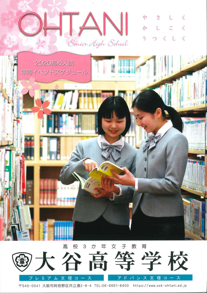 2020/12/12(土) 大谷『過去問題解説会②』