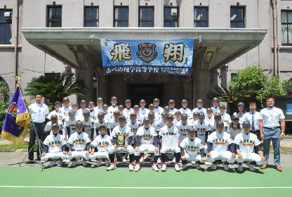 あべの翔学高校クラブ活動2