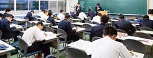 金次郎STUDEO