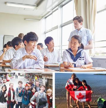芦屋学園高校 国際文化科
