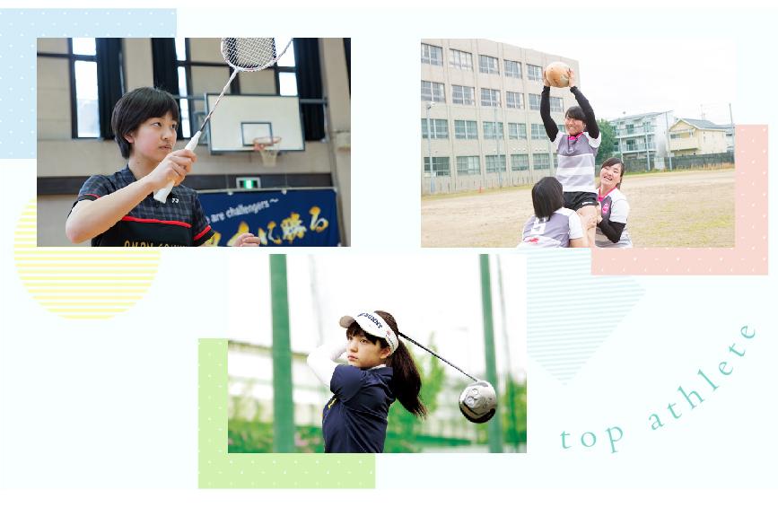 アナン学園スポーツコース画像