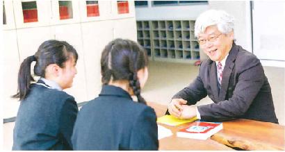 神戸龍谷高校 進路指導 合格実績