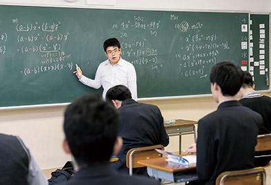 特進グローバル理系コース