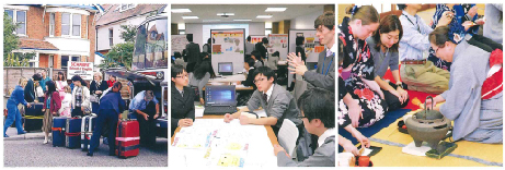 神戸龍谷高校 留学