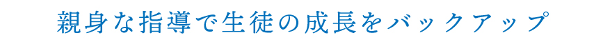 関西福祉科学大学高校