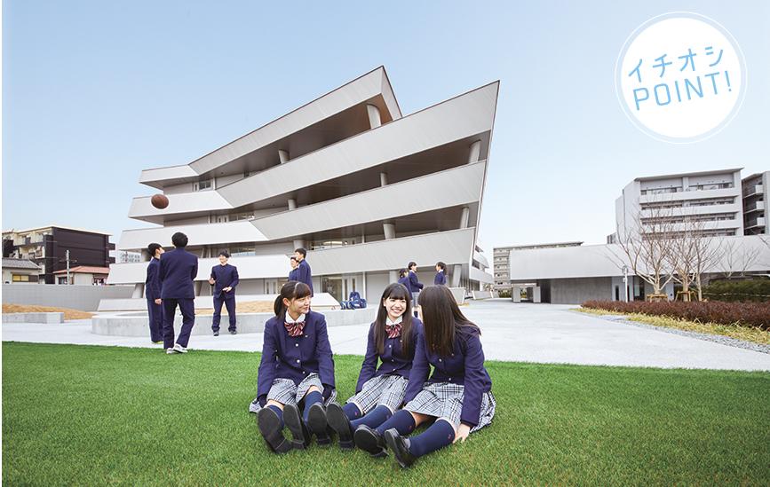 大阪学院大学高校