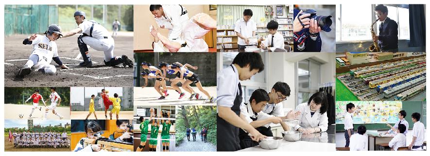神港学園高校クラブ活動