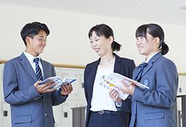 蒼開高校 グローバル進学コース