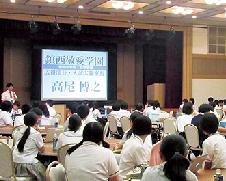 神戸龍谷高校 サポート体制8